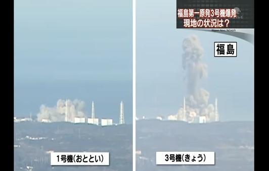 吉田所長「爆発したら、また死んじゃうんだぜ!」福島原発爆発による死者数(原発再稼働の前に!)_e0069900_06200842.jpg