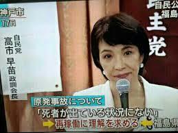 吉田所長「爆発したら、また死んじゃうんだぜ!」福島原発爆発による死者数(原発再稼働の前に!)_e0069900_08153093.jpg