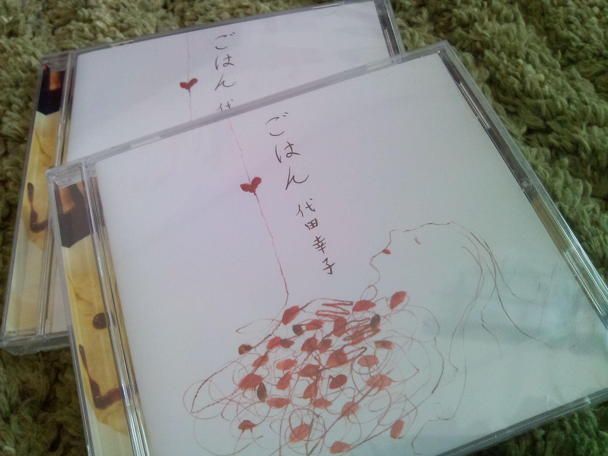 代田幸子さん「ごはん」のお知らせ。_f0042307_1159346.jpg
