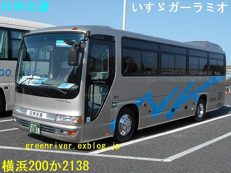 日伸交通 2138_e0004218_202248.jpg