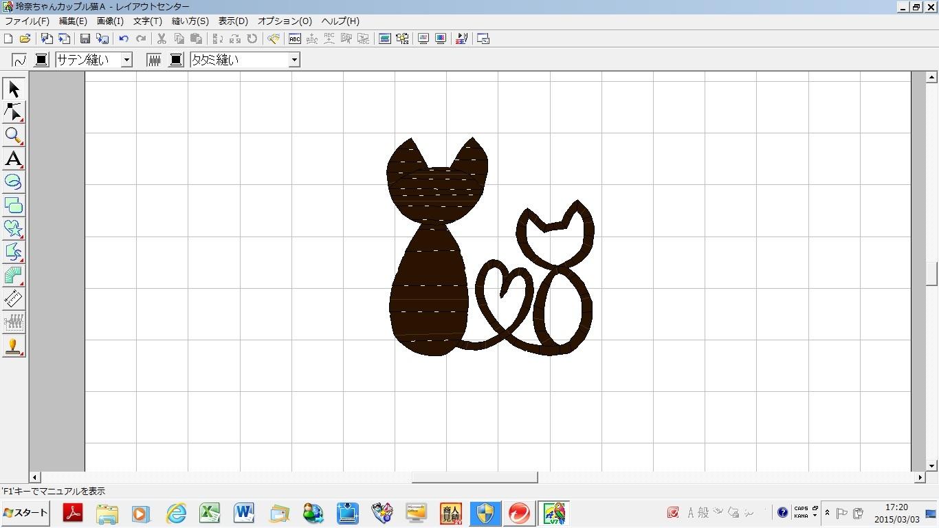 お嫁さんの手書きイラストを刺繍にします♪ : ミシン刺繍オリジナル