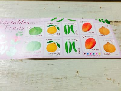 最近買った切手と今日のおやつ_a0275527_235658100.jpg