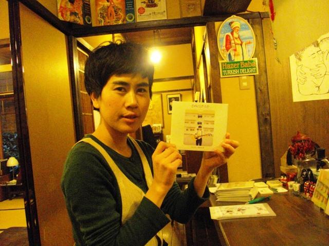 ドキソワーズ 安藤明子 レコ発LIVE_e0230141_19113717.jpg