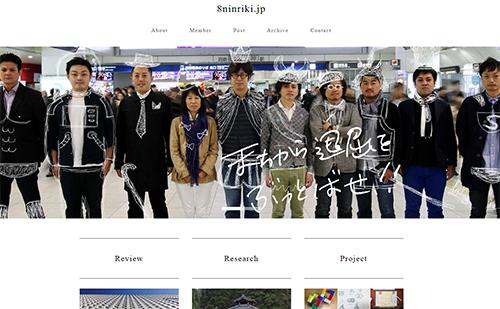 8nirinriki.jp_a0180552_7313714.jpg