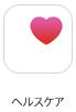 2015/03/03 ヘルスケア(iPhoneアプリ)_b0171364_9144794.png