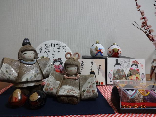 お雛様_a0220570_20150039.jpg