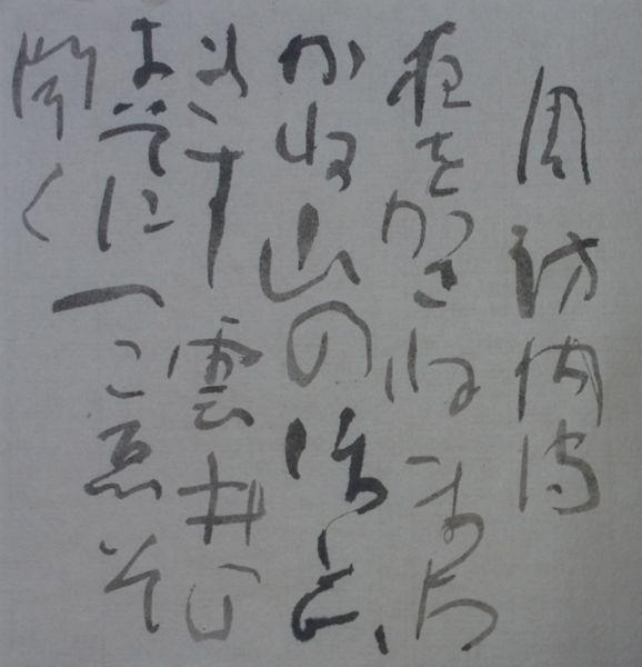 周防内侍_c0169176_80299.jpg