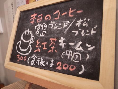 (水)ふわふわ♪酒粕入りお好み焼_c0353492_11574391.jpg