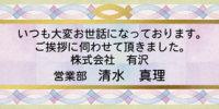 d0225198_15541427.jpg