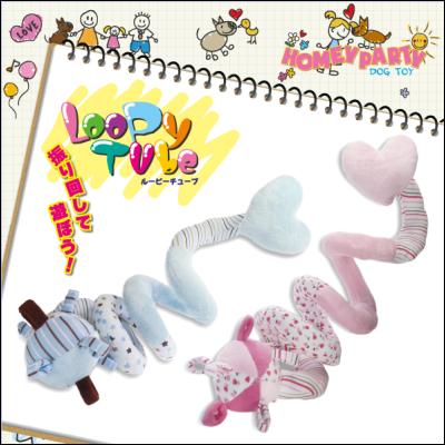 新しいおもちゃ入荷しました💚_d0060413_15235745.png