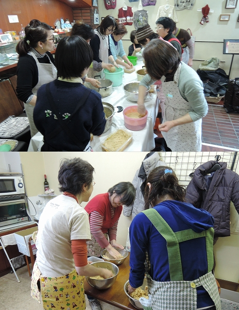 超簡単なお味噌作り2日目★★_f0223914_2033649.jpg
