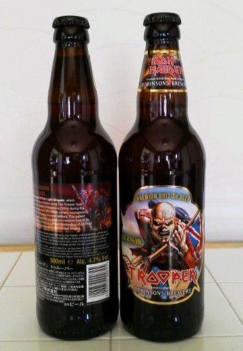 アイアン・メイデンのビールをGET!_e0234016_2193622.jpg