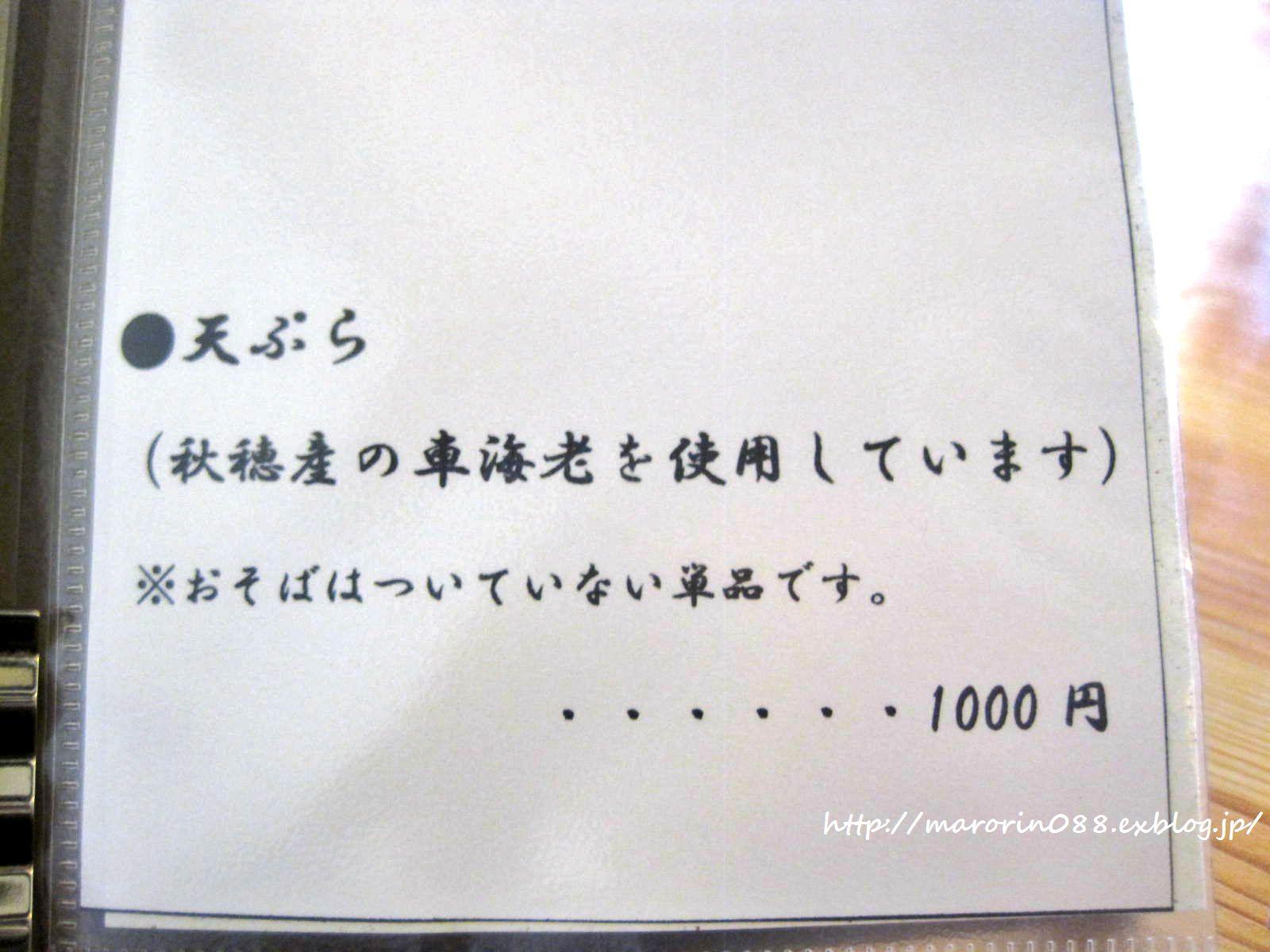 b0203919_2122496.jpg
