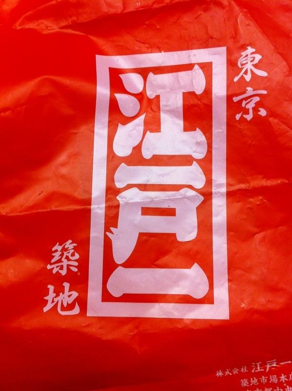f0141419_08534955.jpg