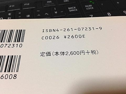 b0091423_11035844.jpg