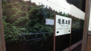 JR九州ウオーキング_e0184224_11173932.jpg