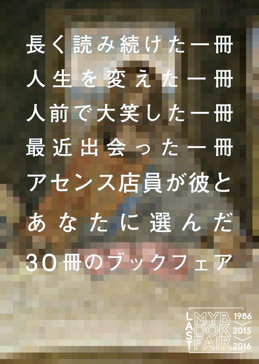 b0035326_12461426.jpg