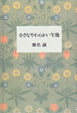 f0180830_20201685.jpg