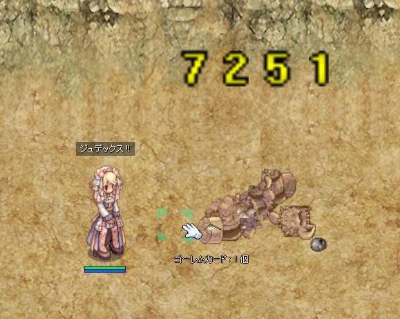 f0101947_18523997.jpg