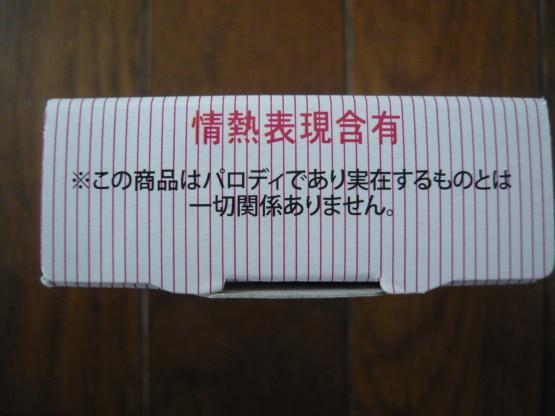 e0313457_11255946.jpg