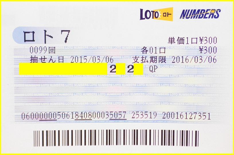 f0070359_85451.jpg
