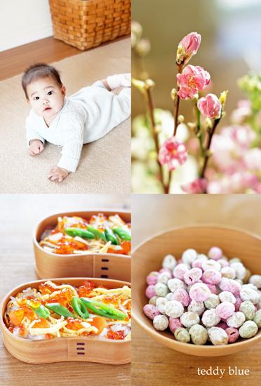 Hinamatsuri  ひな祭り_e0253364_23113379.jpg