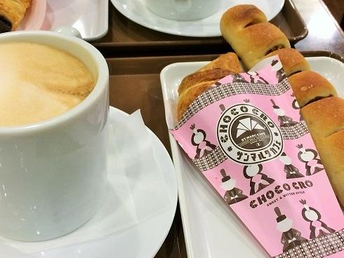 サンマルクカフェの三色チョコクロ _e0195766_12000162.jpg
