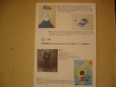 e0019167_747141.jpg
