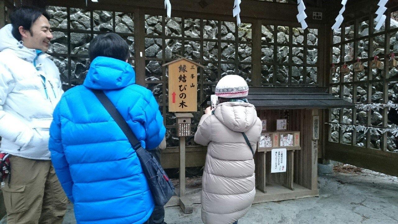 三峯神社ヨガリトリート 後記_f0187875_12171022.jpg