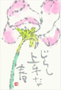 石川の春_a0108476_17402356.jpg