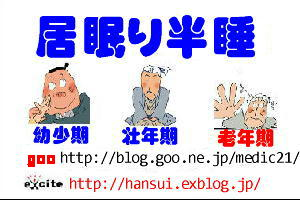 c0328479_1793915.jpg