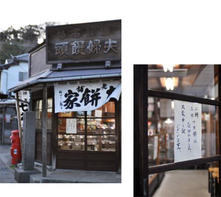 春の鎌倉散歩。_d0174704_2335616.jpg