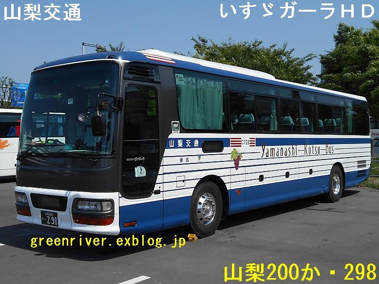 山梨交通 298_e0004218_20112261.jpg