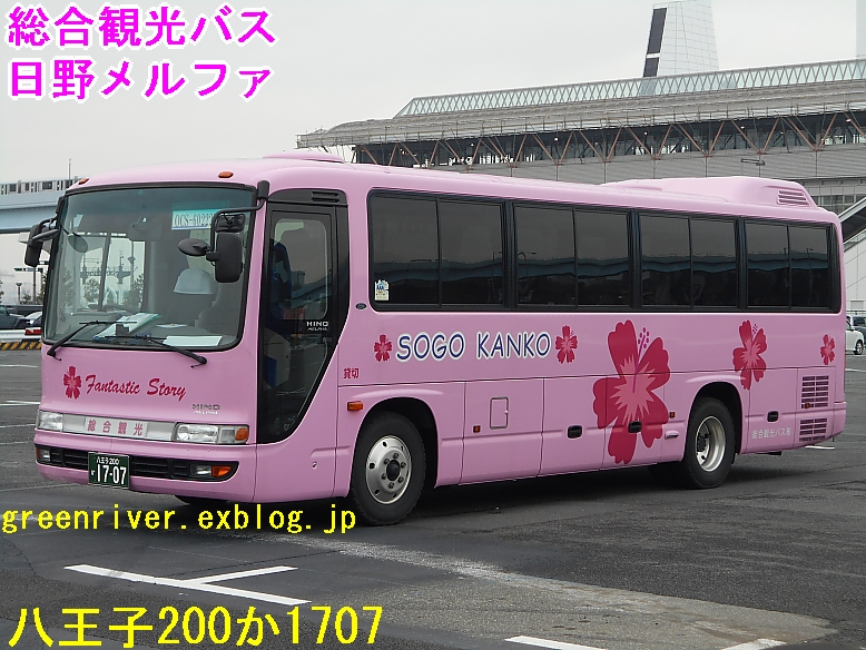 e0004218_20125821.jpg