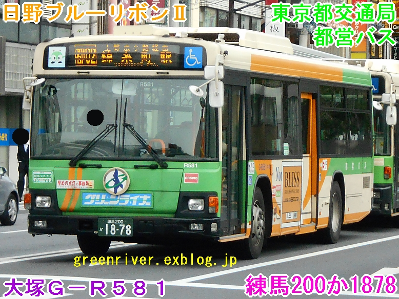 東京都交通局 G-R581_e0004218_20552934.jpg