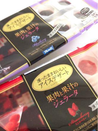 桜の葉っぱのチーズと甘酒に…_e0119321_1623759.jpg