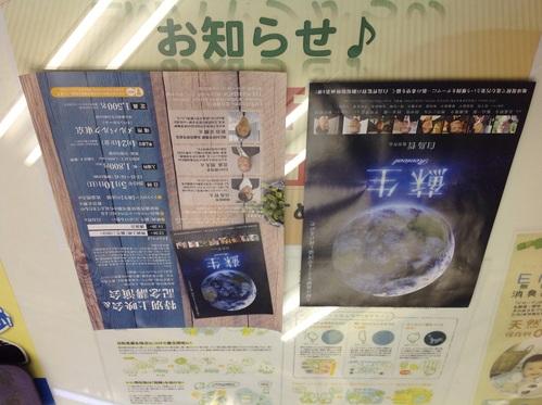 まだまだ寒い季節´θ`)ノ_a0200423_16273345.jpg