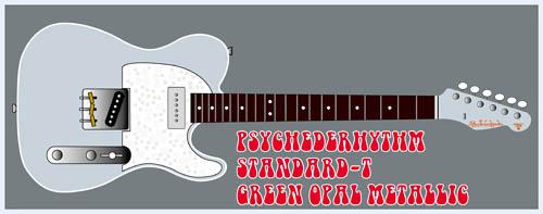 「Green Opal MetallicのStandard-T」を2本発売します。 _e0053731_16582175.jpg