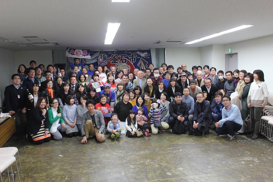 第4回釜石応援サミット、無事終了致しました。_e0279446_15142582.jpg