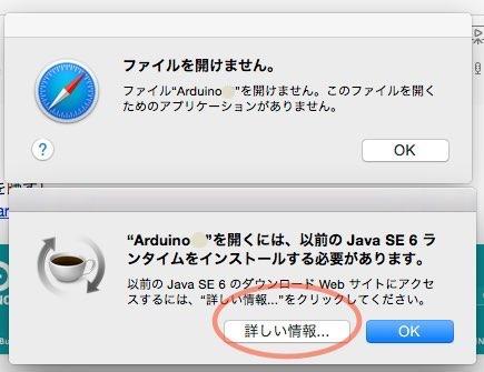 Arduino 初めの一歩_c0063348_2127468.jpg