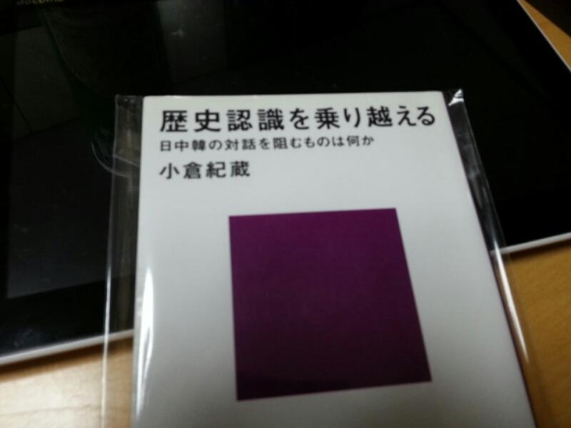d0085768_19461513.jpg