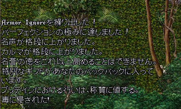 b0022669_124778.jpg