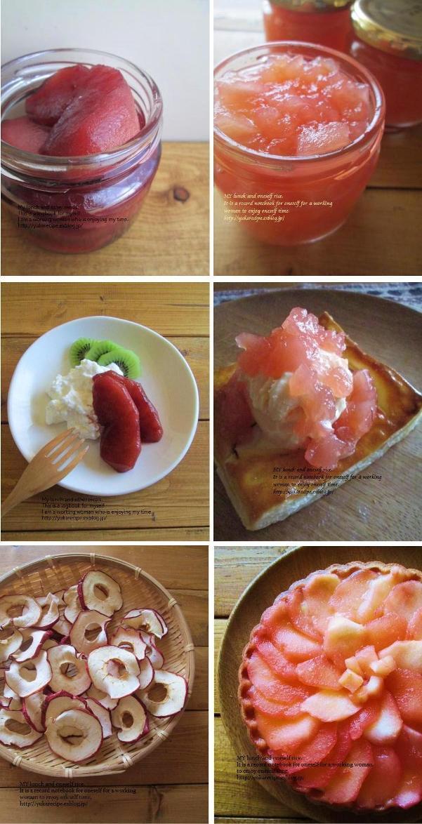 2015年1月のお弁当一覧♪_e0274872_22560330.jpg