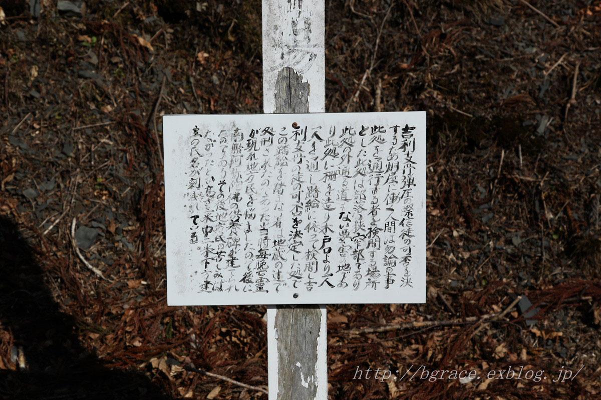 隠れキリシタンの迫害、殉教の地を訪ねて.2_b0191074_2247767.jpg