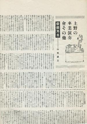 f0307792_19521972.jpg