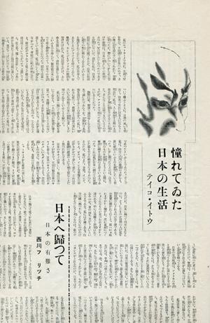f0307792_19522094.jpg