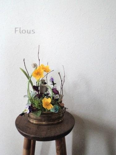 Jouer Couleur ~色遊び~ Flous+chicca Vol.2_f0324899_10003777.jpg