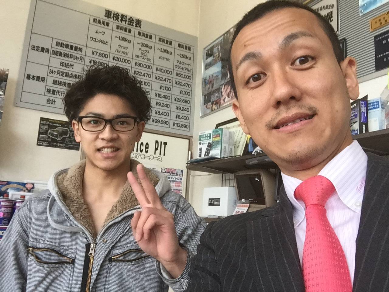 3月6日 金曜日!店長のニコニコブログ!!_b0127002_19523150.jpg