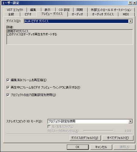 d0188613_08439.jpg