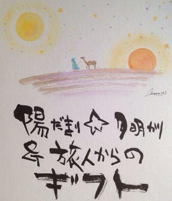 こころり庵の一周年を記念して…感謝イベントのお知らせ♡_f0015517_23163018.jpg